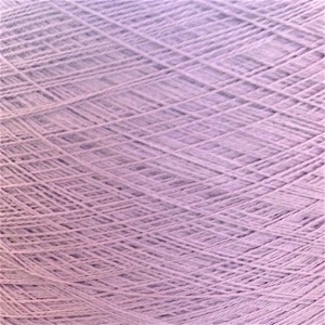 Ecobutterfly Ecology Strings: Organic Cotton Yarn (Color: Lupine)