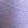 Ecobutterfly Ecology Strings: Organic Cotton Yarn (Color: Lavender)