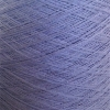 Ecobutterfly Ecology Strings: Organic Cotton Yarn (Color: Periwinkle)