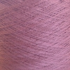 Ecobutterfly Ecology Strings: Organic Cotton Yarn (Color: Mauve)
