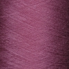 Aubergine Plum Eco-Rainbow Organic Cotton Fine Lace Yarn